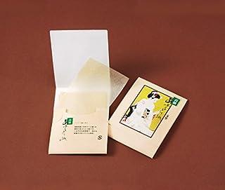 高級あぶらとり紙 まいこ化粧N 100枚入(茶紙)【ケース単位販売1ケース500入】