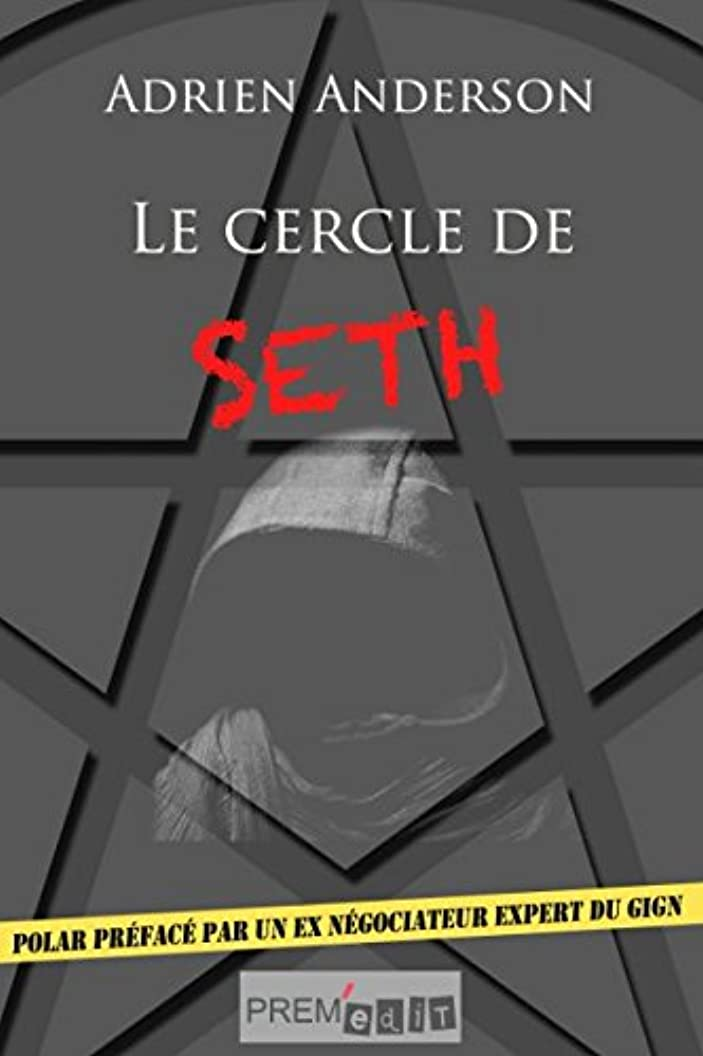 ドアトチの実の木理論的Le cercle de Seth