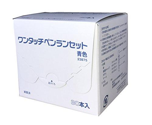 ワンタッチペンランセット 青色 30本入 ×5箱