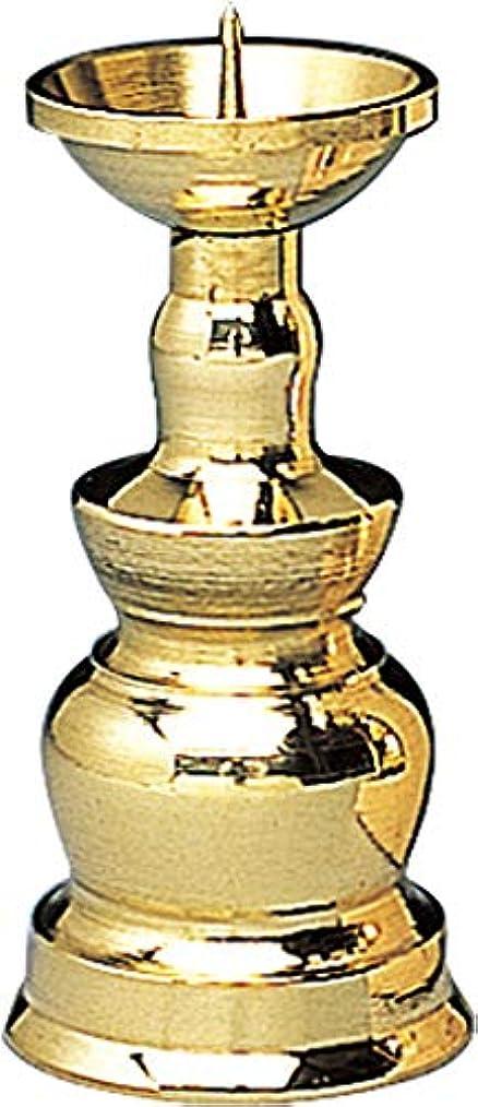 十代利用可能キャリア真鍮ローソク立 2.5寸