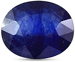 Getgemstones Loose Blue Sapphire Stones Loose Ceartified Natural Gemstone 3.7 Carat