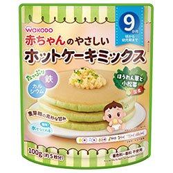 和光堂 やさしいホットケーキミックス ほうれん草と小松菜 100g×24袋入