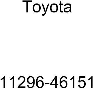 ملصق معلومات خدمة المحرك Toyota 11296-46151