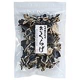 e-hiroya 高級 九州産 熊本県産 人吉産 乾燥きくらげ 100g 業務用 チャック袋入