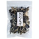 e-hiroya 九州産 熊本県産 乾燥きくらげ 100g 業務用 チャック袋入