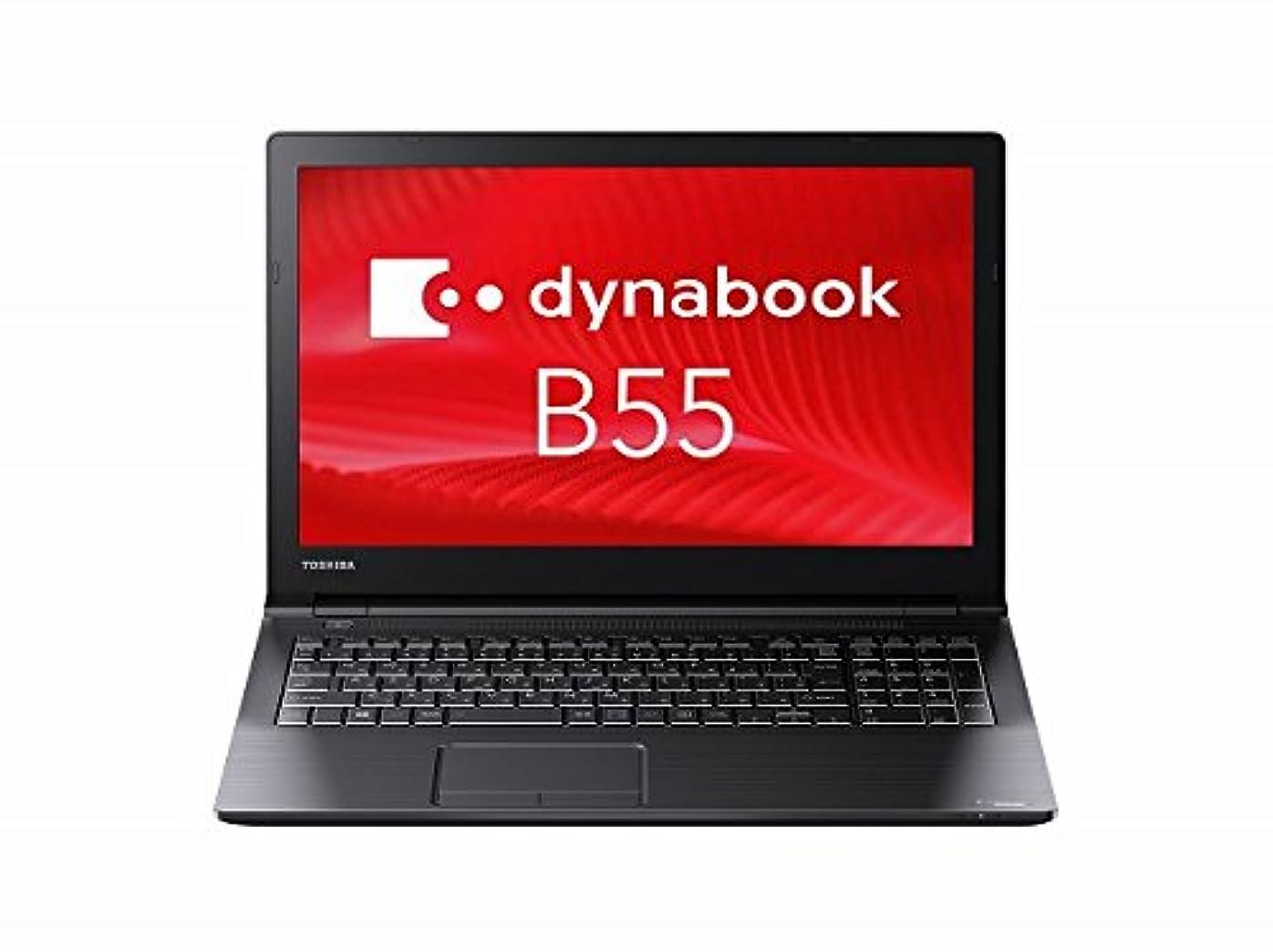 心配カバレッジ精神医学東芝 Dynabook PB55BGAD4RAAD11 Windows10 Pro 64bit 第6世代 Core i3-6006U 4GB 500GB DVDスーパーマルチ 高速無線LAN IEEE802.11ac/a/b/g/n Bluetooth USB3.0 10キー付キーボード 15.6型LED液晶ノートパソコン (Office なし)
