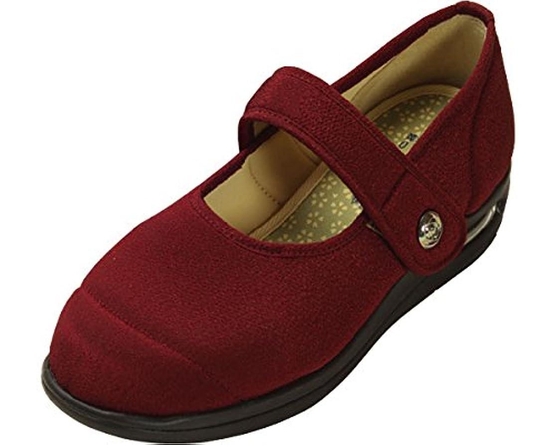スイッチ公式言語彩彩~ちりめん~ 両足 婦人用 24.5cm あずき W1101 (マリアンヌ製靴) (シューズ)(返品不可)