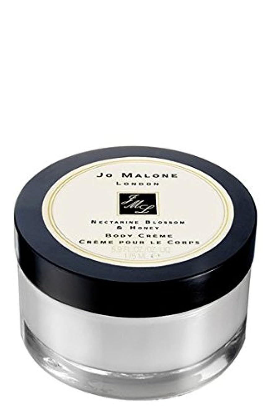 散髪排泄する合併症ジョーマローン ネクタリン ブロッサム&ハニー 5.9 oz (177ml) ボディー クリーム
