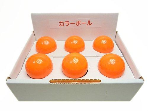 BNT『防犯カラーボール BN-C50』