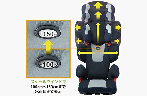 ChildGuard(チャイルドガード)ISOFIX・シートベルト固定両対応アイフィックスジュニアグレー3歳~(1年保証)CGDJ2502