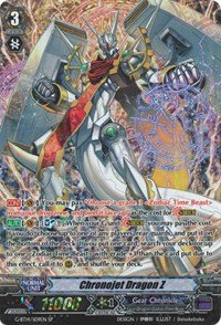 Chronojet Dragon Z - G-BT14/S09EN - SP - Divine Dragon Apocrypha