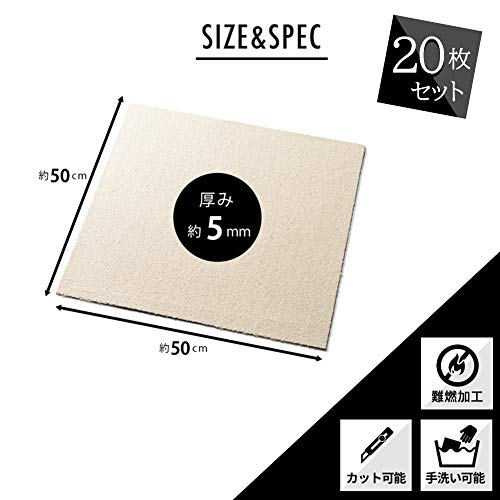 【20個セット】アイリスプラザタイルカーペットアイボリー50×50㎝TKP-PP50