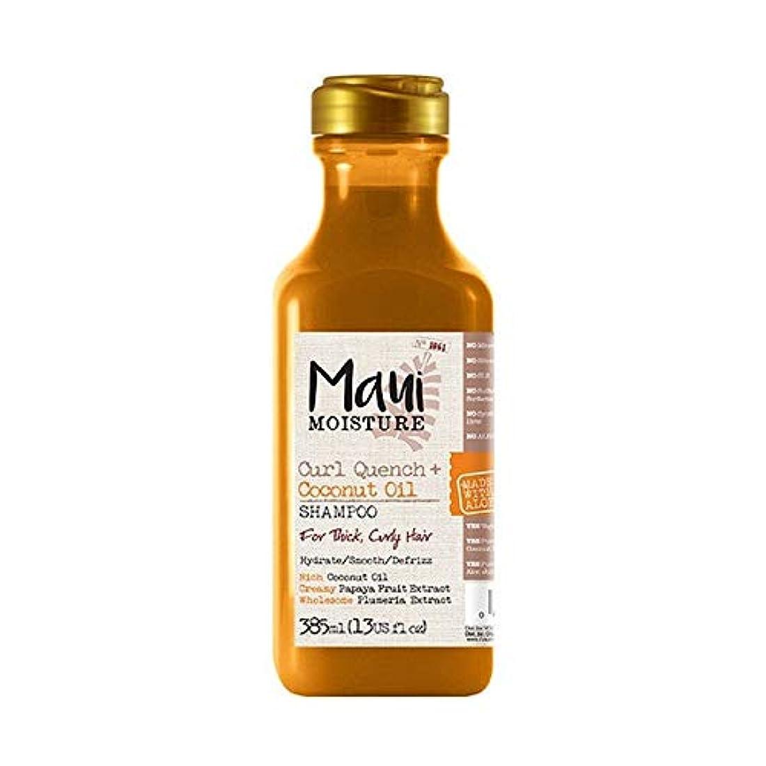 ブラウズ安心させる優れた[Maui Moisture ] マウイ水分カールクエンチ+ココナッツオイルシャンプー - Maui Moisture Curl Quench + Coconut Oil Shampoo [並行輸入品]