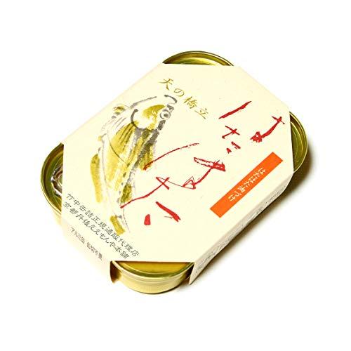 【産地直送】竹中缶詰 天の橋立はたはた油づけ×5缶