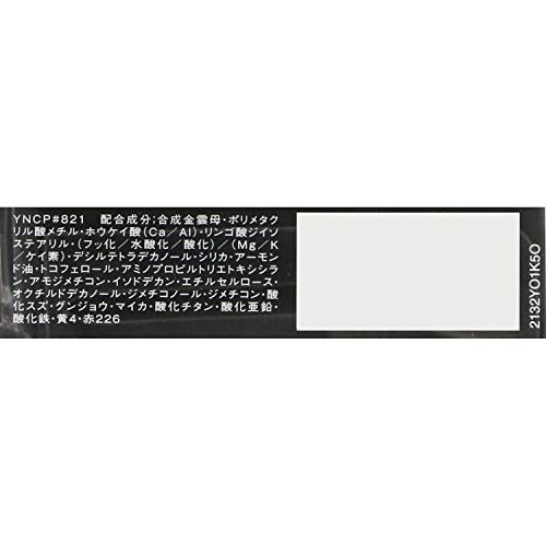 Visee(ヴィセ)フォギーオンチークスNBE821アプリコットベージュ5g