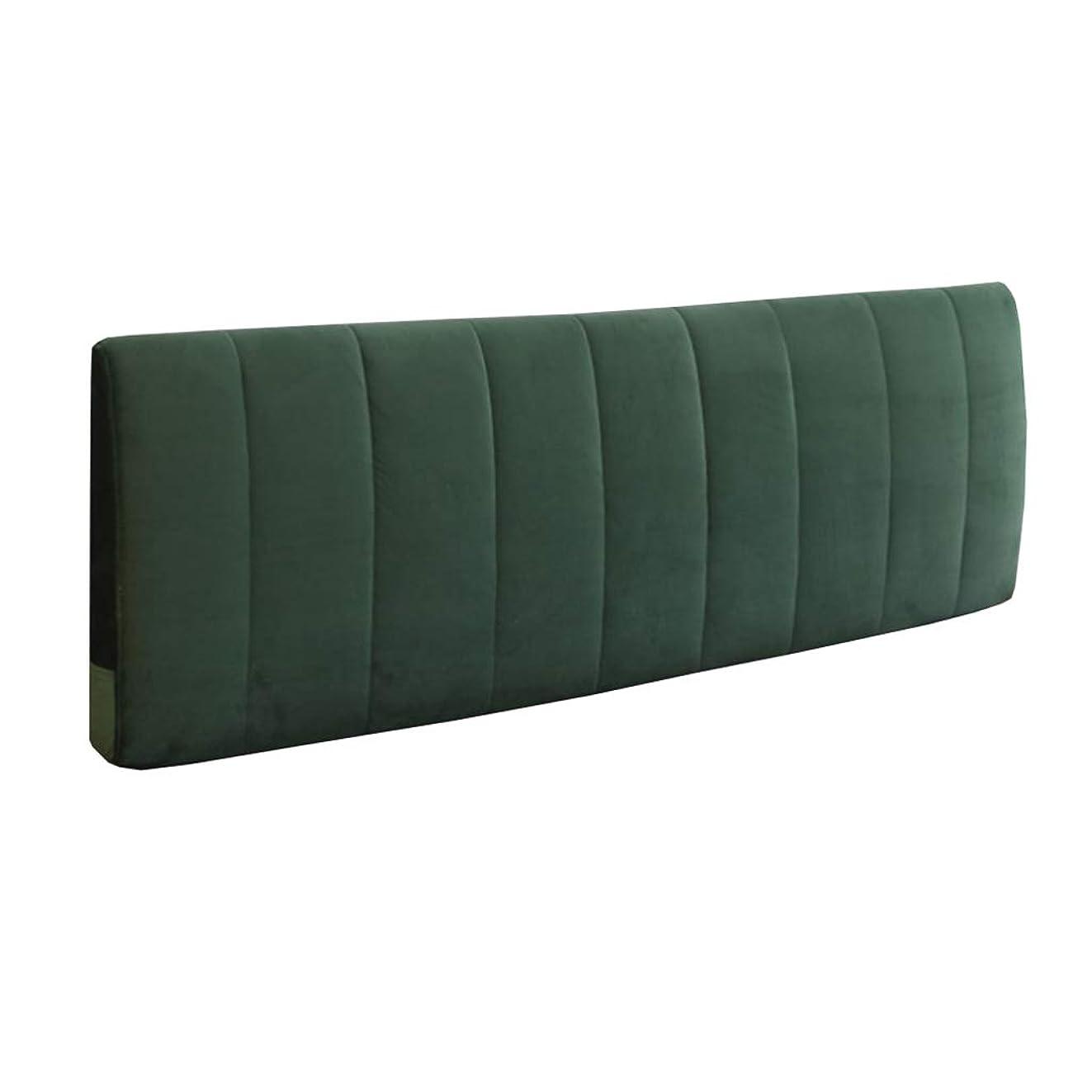 つかいます瞳徹底的にHzpxsb ヘッド シンプル モダン ヘッドボード ソフトバッグ 枕なし ベッドクッション ダブルソリッドウッドベッドカバー 大きな背面生地 取り外し可能で洗濯可能 100 X 58 X 10cm 126612