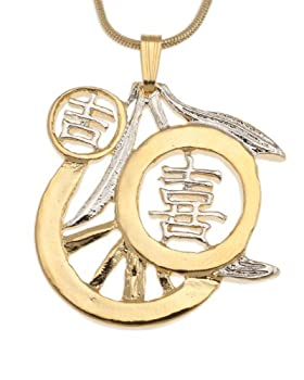 The Difference World Coin Jewelry Korean Good Luck Pendant & Necklace Korean Amulet Hand Cut