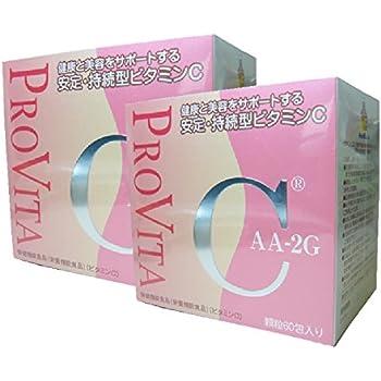 アスコルバイオ プロビタC(60包入り)2箱