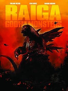 Raiga  God Of The Monsters