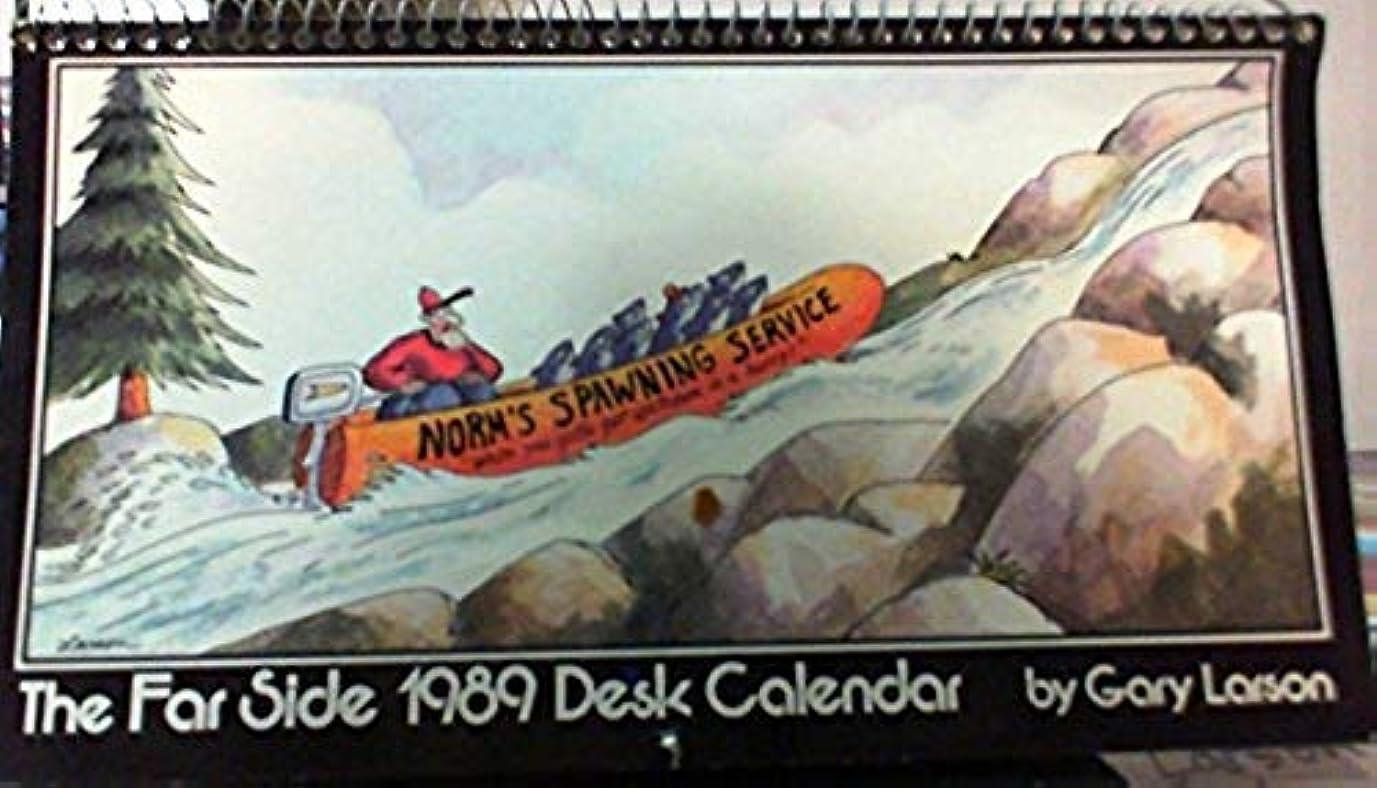 熟読する怒って推測するThe Far Side 1989 Desk Calendar