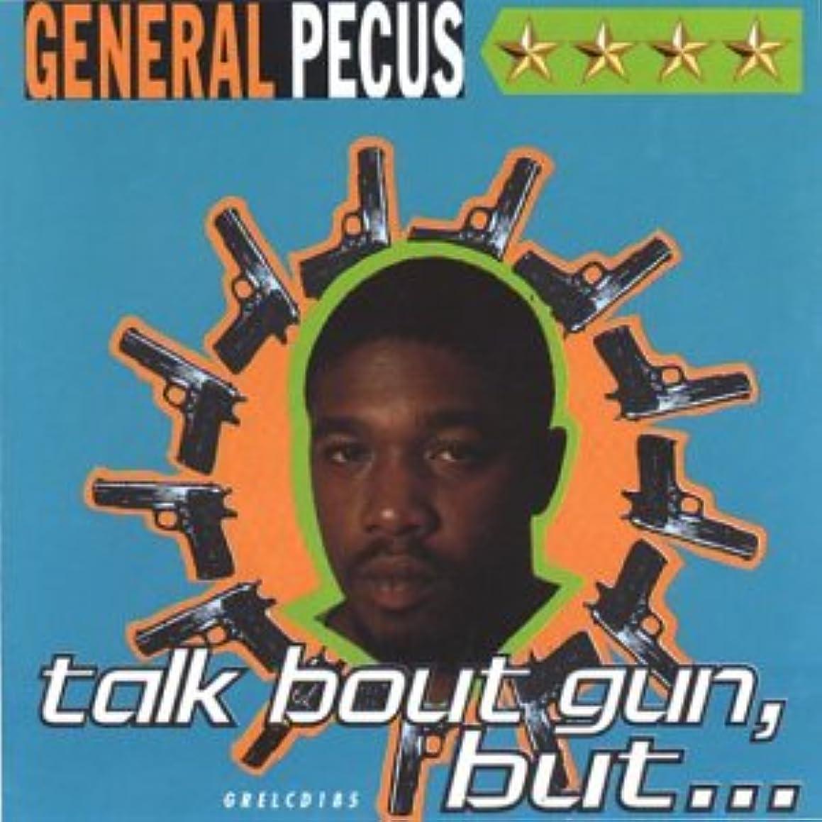 Talk Bout Gun,But... GREENSLEEVES