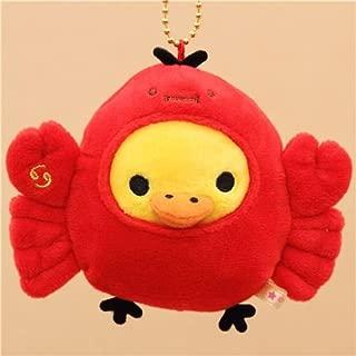 Zodiac sign Rilakkuma yellow chick as Cancer plush toy charm