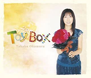 TOY BOX~ソロデビュー20周年記念 テレビ主題歌&CMソング集~(通常盤)