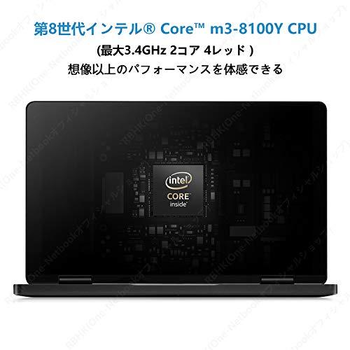 ONE-NETBOOKOneMix3Sミニパソコン超薄型(Windows10/8.4インチ2560*160010点マルチタッチパネル/IntelCorem3-8100Y/16GBRAM+512GBPCIeSSD/360度YOGAモード/4096段階の筆圧に対応/バックライト付きキーボード)ブラック