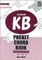 手形入り キーボードポケットコードブック