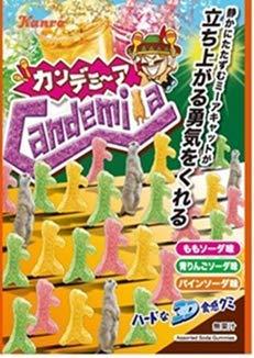 カンロ カンデミーア ( カンデミーナ ) ももソーダ味 青りんごソーダ味 パインソーダ味 57g×6個