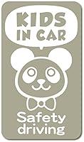 imoninn KIDS in car ステッカー 【マグネットタイプ】 No.46 パンダさん2 (グレー色)