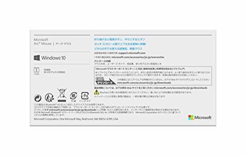 マイクロソフトマウスBluetooth対応/薄型/小型ArcMouseELG-00007