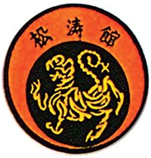 Tiger Claw Patch - Shotokan Patch