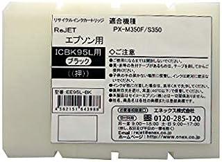 ICBK95M ブラック 対応 ReJet リサイクルインク EPSON ビジネスプリンター/インクジェットモノクロ複合機 用 (JANコード:4562151643971)