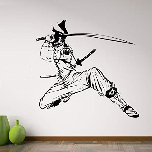guijiumai Samurai Schlafzimmer Wohnzimmer Restaurant Teehaus Hintergrunddekoration Napf Wandaufkleber Bj 8 H66cm x B71cm