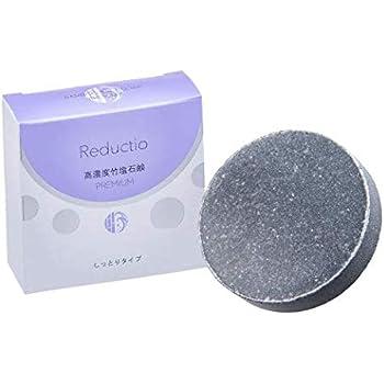 Reductio 高濃度 竹塩石鹸 premium しっとりタイプ 60g 泡立てネット付き 「 無添加 保湿用 洗顔石鹸 」敏感肌 乾燥肌 毛穴汚れ対策