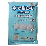 水で膨らむ土のう袋 1袋3枚入り 単品(3枚入り)