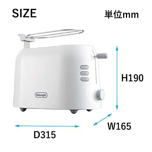 DeLonghi(デロンギ)『デロンギトゥルーポップアップトースター(TTP220J-WH)』