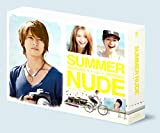 SUMMER NUDE ディレクターズカット版 Blu-ray BOX[Blu-ray/ブルーレイ]