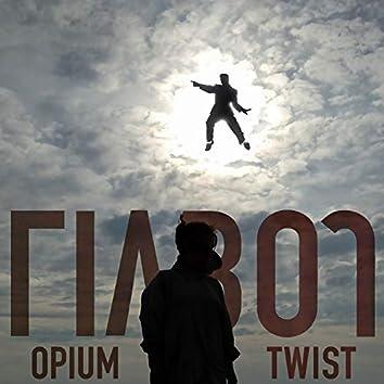 Opium Twist EP
