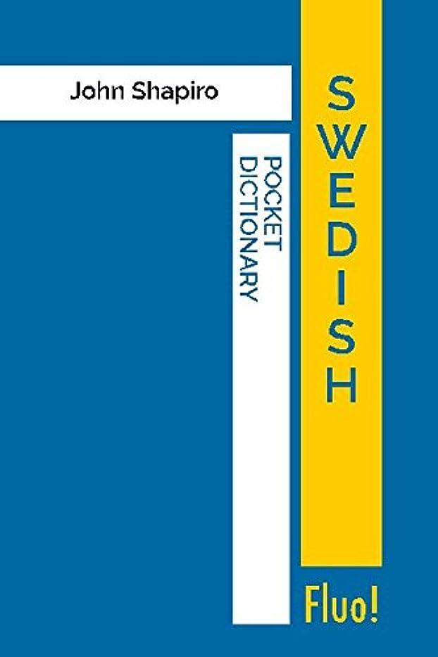 罹患率理論読み書きのできないSwedish Pocket Dictionary