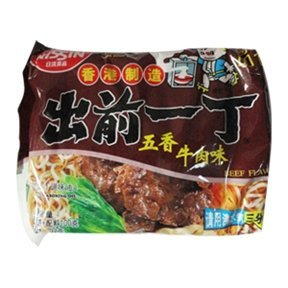 Nissin Demae Ramen Instant Noodle, Five Spices Artificial Beef Flavor (30 small Packs)