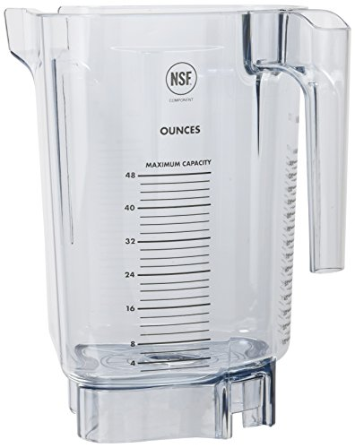 Vitamix 16016 48-oz Advance Container, for Quiet One, Blending Station and Drink Machine - Container Only