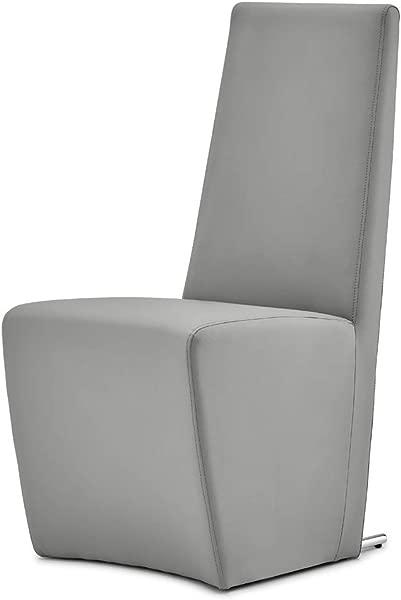 Zuri Furniture Boston High Back Modern Dining Chair Dark Grey