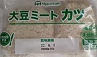 大豆ミート カツ 480g(P80g×6枚)×6P ストックチリ 冷凍 業務用