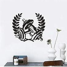 BailongXiao Adesivo da parete in vinile con manubri per Palestra Decorazioni per Studio di Fitness Manubri Adesivo da parete per Sport Fitness Wallpaper murale 35x30cm