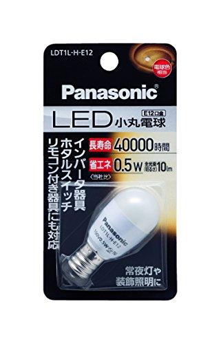 パナソニック『LED電球 小丸電球(LDT1LHE12)』