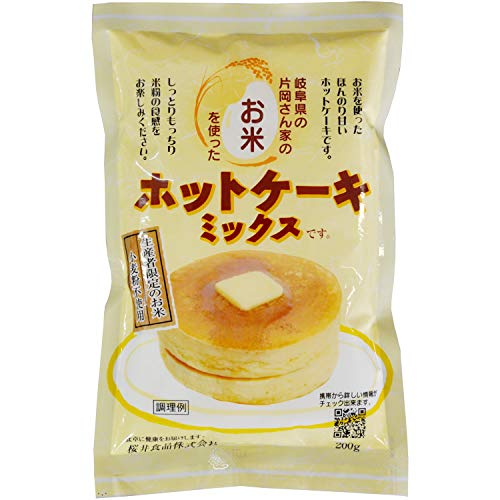 桜井食品 お米のホットケーキミックス 200g×20袋
