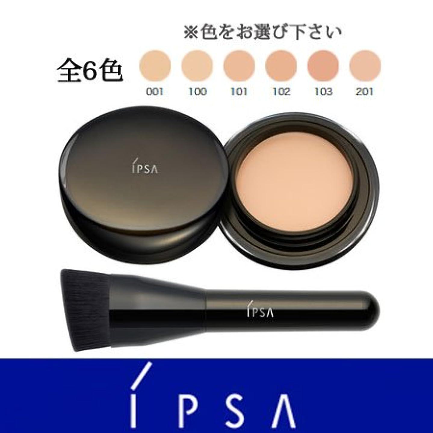 焦げ眼重要なイプサ ファウンデイション アルティメイト 全6色 -IPSA- 101