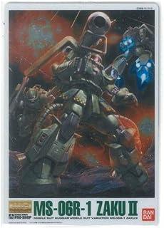 GUNDAM ガンダム ガンプラパッケージアートコレクション チョコウエハース2 [60.MS-06R-1 ザクII](単品)